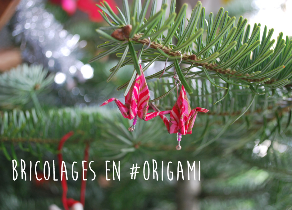 origami-home