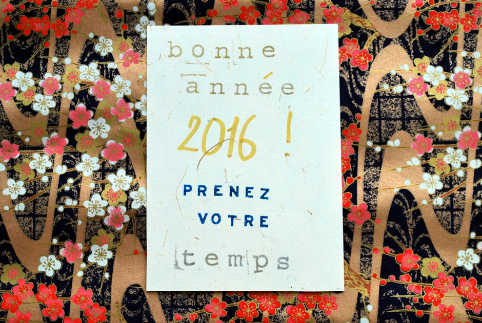 bonne-annee-2016-My-Time-is-my-luxury